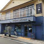 松江温泉からアクセス抜群!洋菓子店『Pâtisserie J.KOWARI』に行ってきました!【松江】