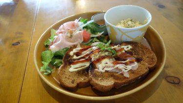 出雲市でサンドウィッチを食べるならここ!カフェ『HONEY VIF(ハニービフ)』